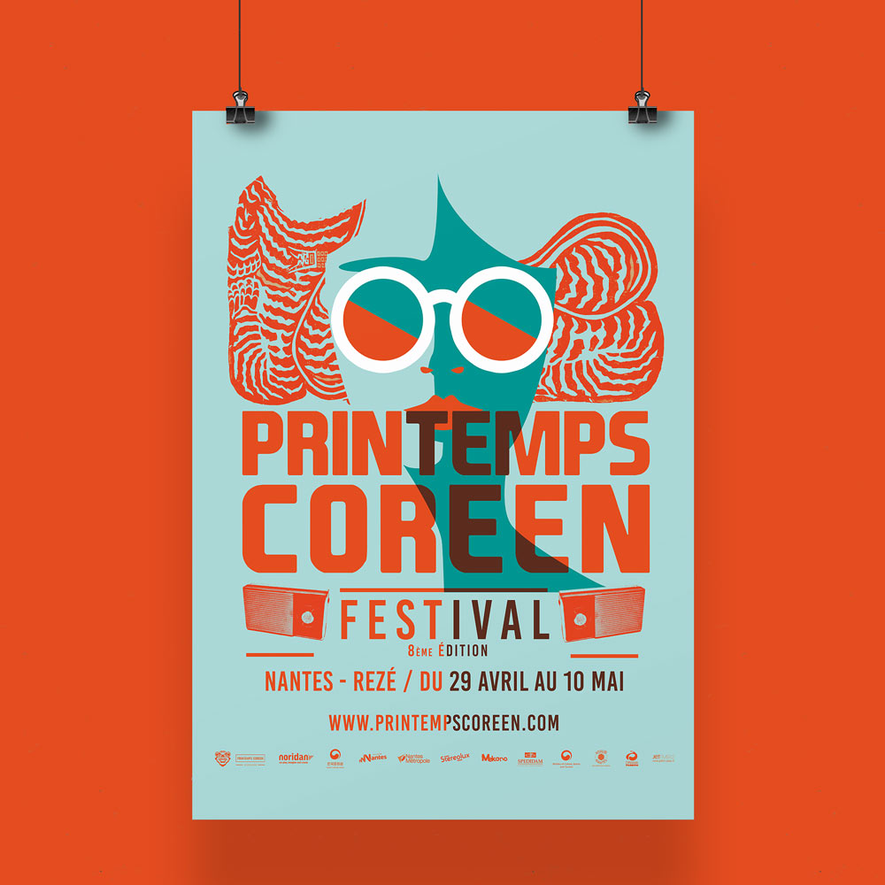 illustrateur_graphiste_festival_printemps_coreen